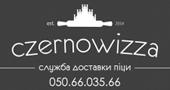 chernowizza_2