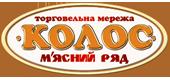 kolos_2