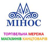 minos_1